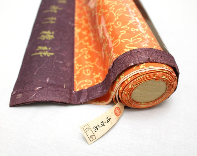Japanese Silk. Traditional Bolt for Juban. Orange Kanji (Ref: 1951)