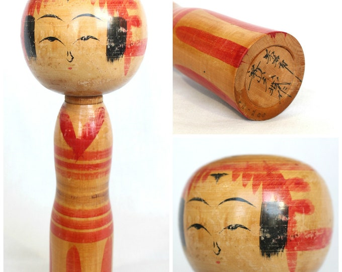 Kokeshi Doll. Vintage, Traditional Japanese. (Ref: 2008)