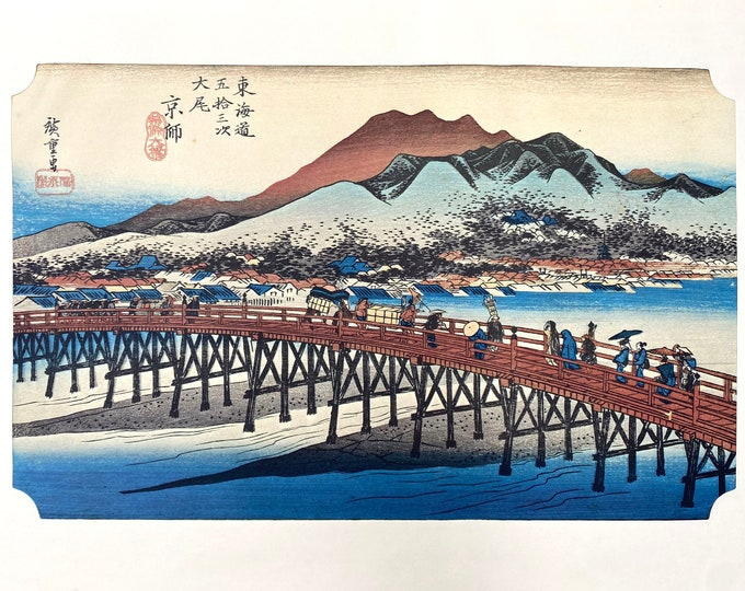 Utagawa Hiroshige. 53 Stations of the Tokaido. Sanjo Ohashi. Kyoto. Japanese Ukiyo-E. Woodblock Print. Vintage Japanese Print. Japanese Art
