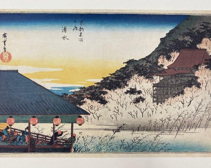 Utagawa Hiroshige. Famous Places in Kyoto. Kiyomizu-dera. Japanese Ukiyo-E. Woodblock Print.