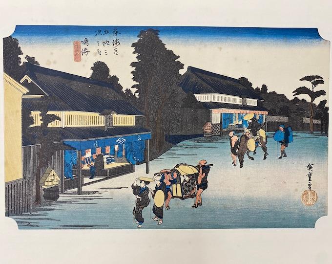 Utagawa Hiroshige. 53 Stations of the Tokaido. 40th Station. Narumi. Japanese Ukiyo-E. Woodblock Print. Vintage Japanese Print. Japanese Art