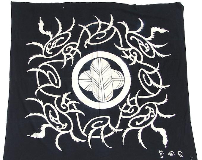 Large Indigo Japanese Boro Textile. Antique Furoshiki Wrapping Cloth. Aizome Folk Textile with Tsutsugaki Kamon (Shop Ref: 855)
