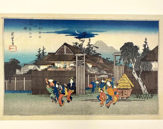 Utagawa Hiroshige. Famous Places in Kyoto. Shimabara Deguchi no Yanagi, The Willow at Gate of Shimabara. Japanese Ukiyo-E. Woodblock Print.
