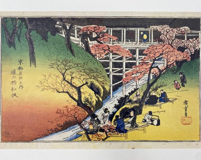 Utagawa Hiroshige. Famous Places in Kyoto. Red Maple Trees at the Tsuten Bridge (Tsutenkyo no momiji) Japanese Ukiyo-E. Woodblock Print.