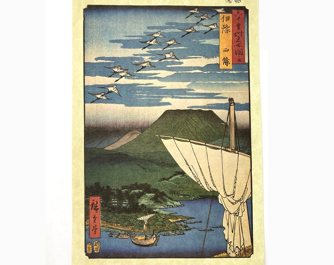 Utagawa Hiroshige. Views of Famous Places of Sixty-Odd Provinces. Iyo Province, Saijō. Japanese Ukiyo-E. Woodblock Print.