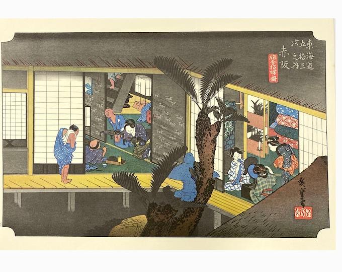 Utagawa Hiroshige. 53 Stations of the Tokaido. 36th Station. Akasaka. Japanese Ukiyo-E. Woodblock Print. Vintage Japanese Art Print
