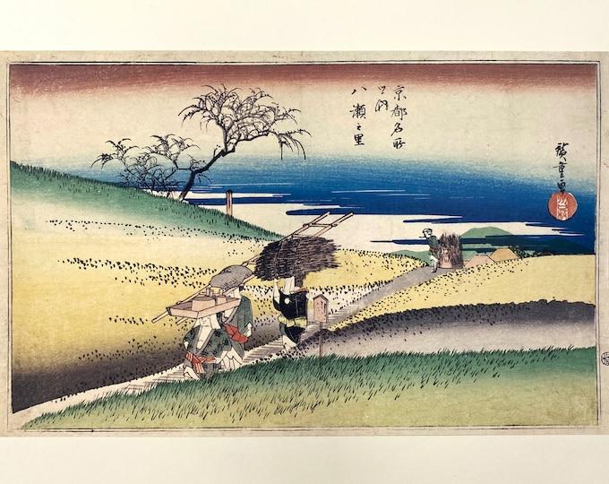 Utagawa Hiroshige. Famous Places in Kyoto. The Village of Yase (Yase no sato). Japanese Ukiyo-E. Woodblock Print.