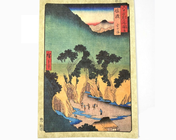 Utagawa Hiroshige. Rokujū yoshū meisho. Sixty-Odd Provinces. Gold Mine in Sado Province. Japanese Ukiyo-E. Woodblock Print.