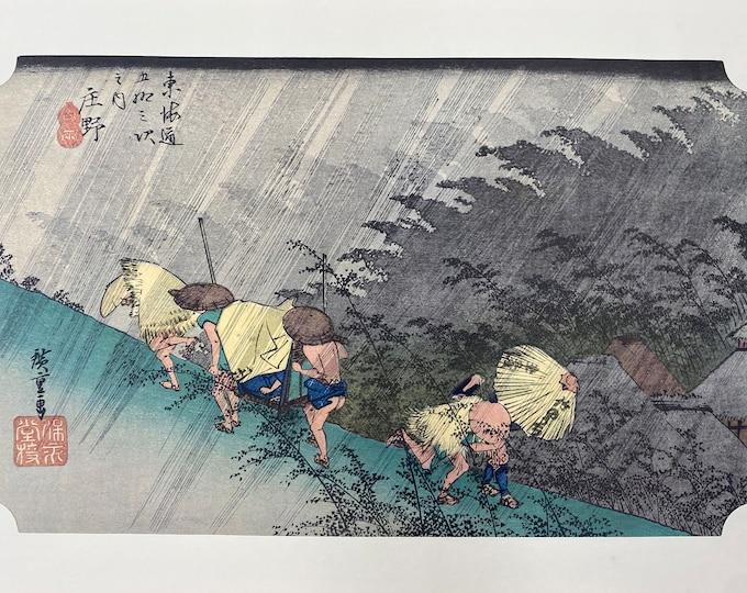 Utagawa Hiroshige. 53 Stations of the Tokaido. 45th Station. Shono. Japanese Ukiyo-E. Woodblock Print. Vintage Japanese Print. Japanese Art