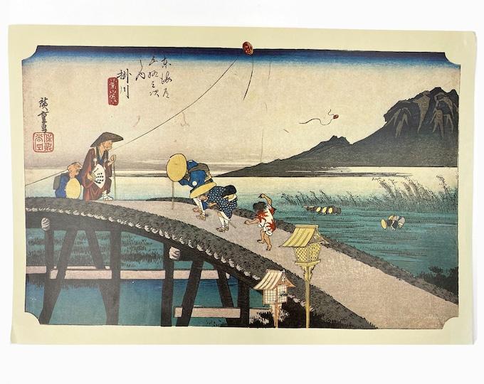 Utagawa Hiroshige. 53 Stations of the Tokaido. 26th Station Kakegawa. Japanese Ukiyo-E. Woodblock Print. Vintage Japanese Art Print