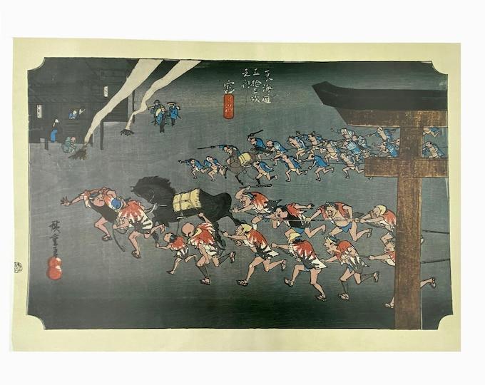 Utagawa Hiroshige. 53 Stations of the Tokaido. 41st Station. Miya. Japanese Ukiyo-E. Woodblock Print. Vintage Japanese Print. Japanese Art