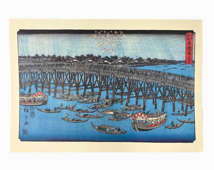 Hokusai or Hiroshige. Fireworks Over Ryogoku Bridge. Japanese Ukiyo-E. Woodblock Print. Vintage Japanese Art Print