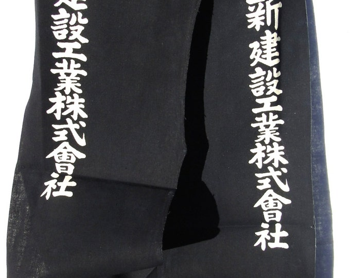Artisan Japanese Indigo Cotton. Natural Indigo Aizome. Vintage Fabric Scarf with Tsutsugaki Kanji and Kamon (Ref: 563A)