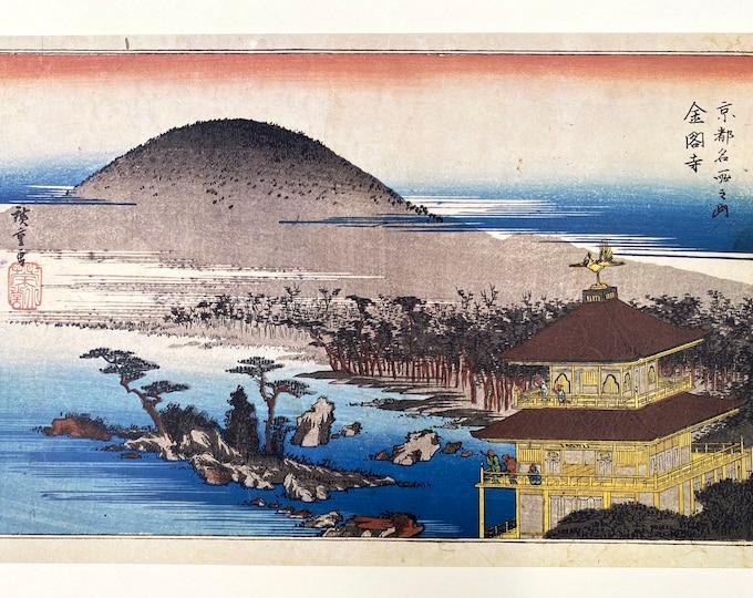 Utagawa Hiroshige. Famous Places in Kyoto. Kinkakuji. The Golden Pavilion. Japanese Ukiyo-E. Woodblock Print.
