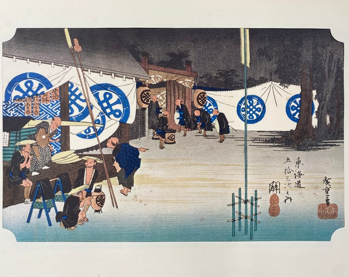 Utagawa Hiroshige. 53 Stations of the Tokaido. 47th Station Seki. Japanese Ukiyo-E. Woodblock Print. Vintage Japanese Print. Japanese Art