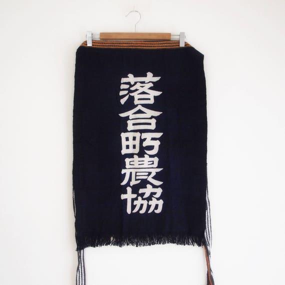 Vintage Japanese indigo blue maekake apron, Antiqu