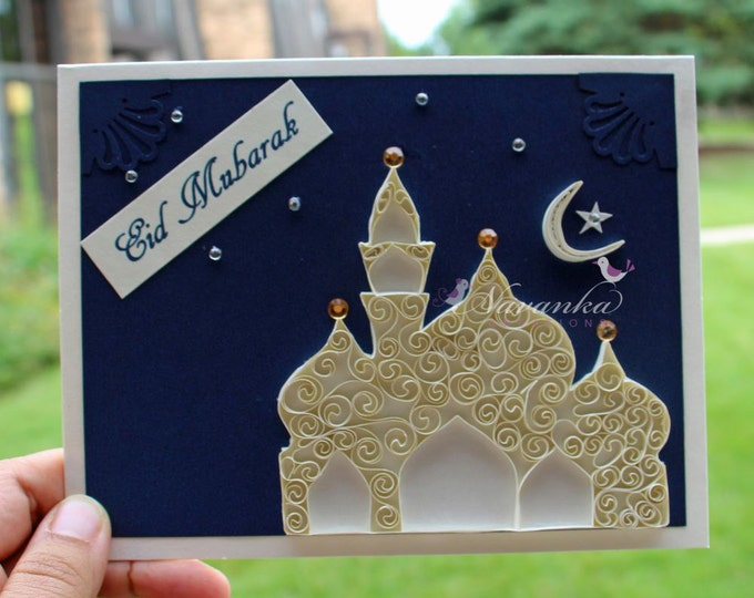 Eid Mubarak Greeting Card Handmade with Paper Quilling Eid night scene with mosque