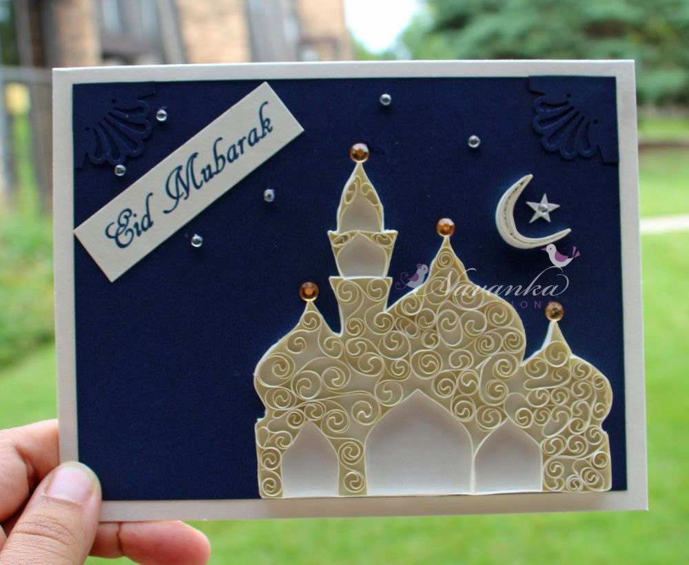 Eid Mubarak Greeting Card Handmade With Paper Quilling Eid Night