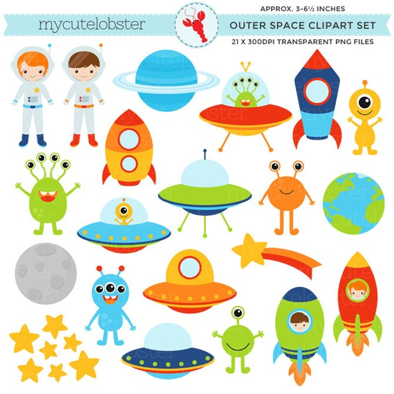 outer space clipart set clip art of aliens spaceships etsy rh etsy com space clipart for kids space clip art free download