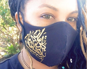 100% Cotton Bismillah In the Name of Allah Arabic Caligraphy Face Mask/Black and Gold/ MADE IN USA/ Islamic Religious
