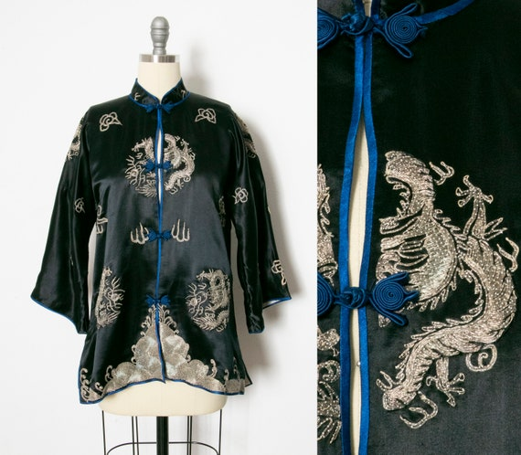 1950s Jacket Chinese Silk Embroidered Robe S - image 1