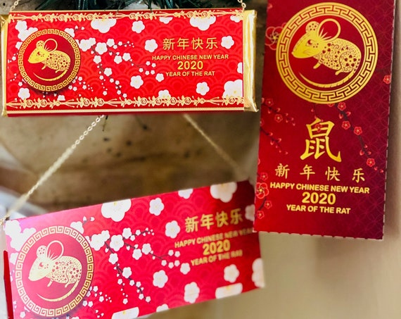 Chinese New Year Red Envelope, Chinese New Year Money Envelopes, Year of the Rat, New Year Year of the Rat, Chinese New Year. Set of 10