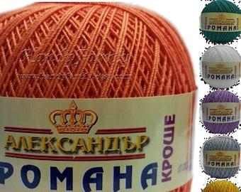 Crochet thread size 10 cotton thread. Yarn Romana. Tatting thread Tatting Cotton. Lace crochet 20/3 DSH