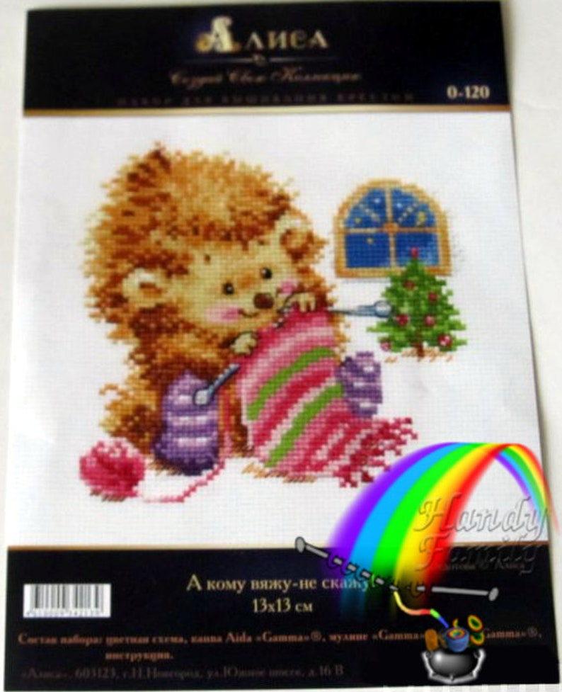 Beading embroidery set Alisa 0-120 Who I/'m knitting for I won/'t tell Embroidery starter kit Cross Stitch Kits /& Crafts DIY Holliday gift