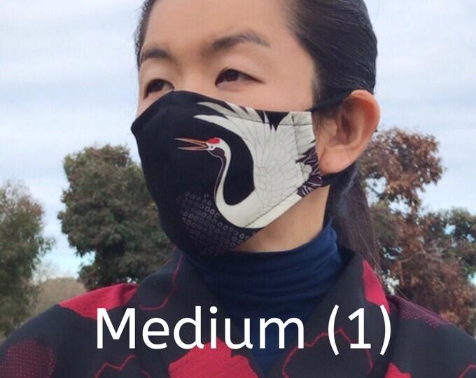 Crane mask Medium 1