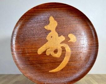 Laminat Intarsien Holztablett mit chinesischen Schriftzeichen Shou für Langlebigkeit Hersteller Marke unbekannt