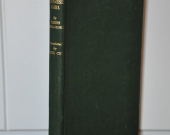 The Autobiography of a Chinese Girl by Hsieh Ping-Ying 1944, asian literature