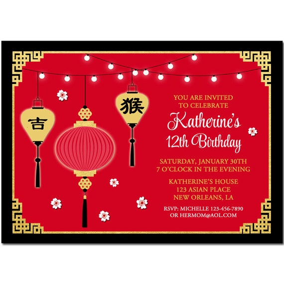 Asian Chinese Birthday Invitation Printable Or Printed With FREE