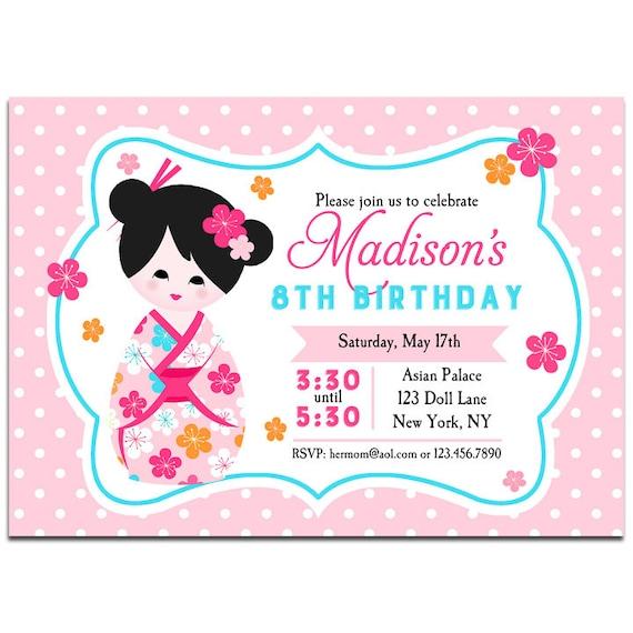Asian Chinese Kokeshi Doll Birthday Invitation Printable Or Printed