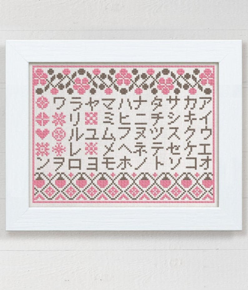 PDF DOWNLOAD A Japanese Katakana Sampler digital counted cross image 0
