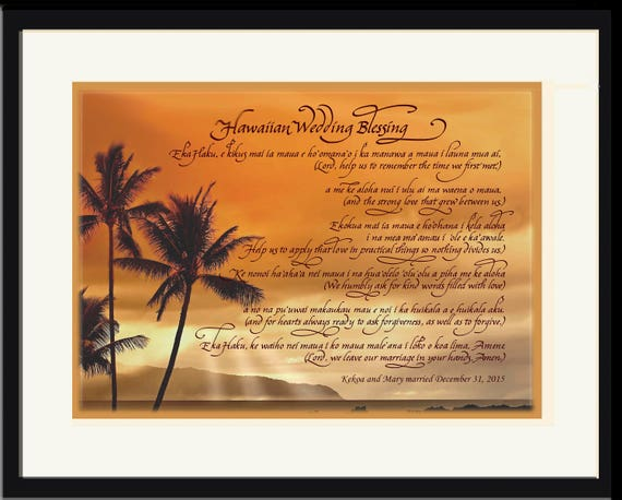 Hawaiian Wedding Gift Ideas: Unique Personalized Hawaiian Wedding Gift With English