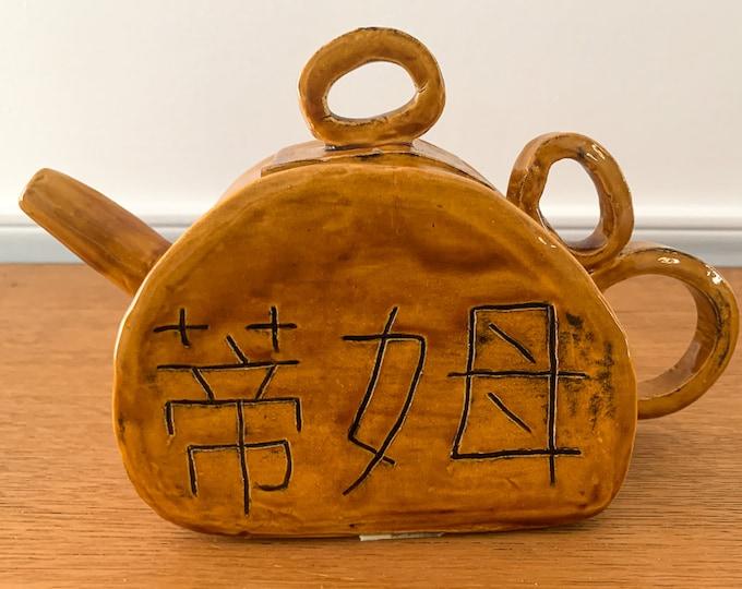 Vintage artisan made primitive gold teapot with incised decoration, handmade teapot, mod design teapot