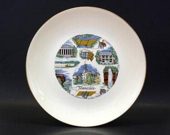 Vintage Tennessee Souvenir Plate (E4955)