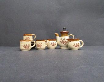 Vintage Rustic Brown Wheat Design Kids Tea Set, 11 Pieces (E10105)