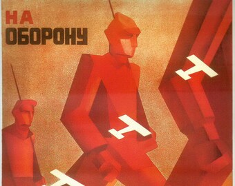 Soviet Political Posters. To defend the USSR. Moscow, Leningrad. PROPAGANDA Soviet poster 1930s
