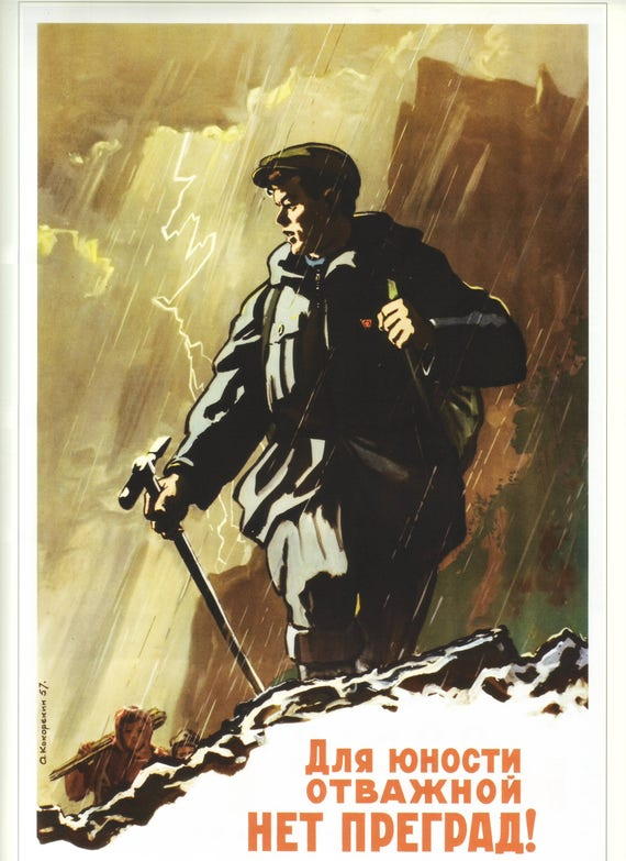 if you want PEACE prepare for WAR poster MILITARY MESSAGE collectors 24X36