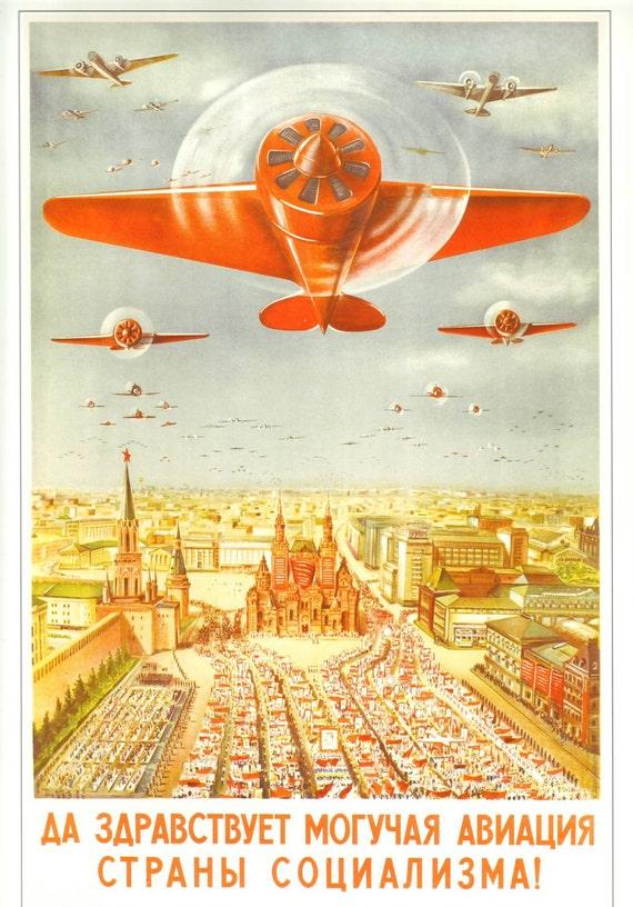 Открытки, открытки 30-х годов 20