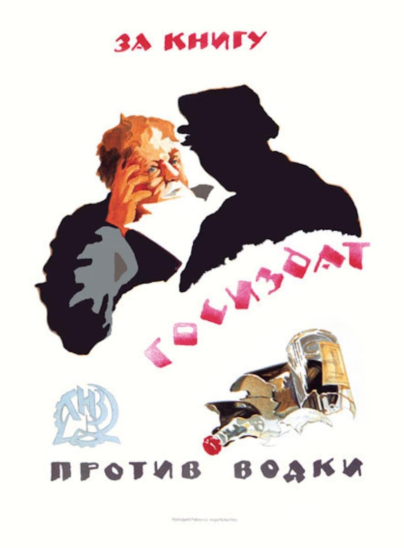 Radziecki Plakat Antyalkoholowy Książek A Nie Wódki Radziecki Plakat Propaganda 1929 Moskwa Propaganda