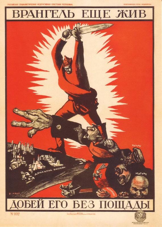 "Russian Propaganda Poster /""THE SOLEMN VOW/"" Communist Stalin Lenin 1920"