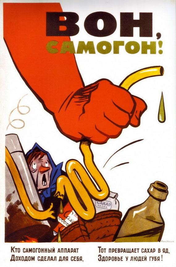 Гиа, открытки об алкоголизме