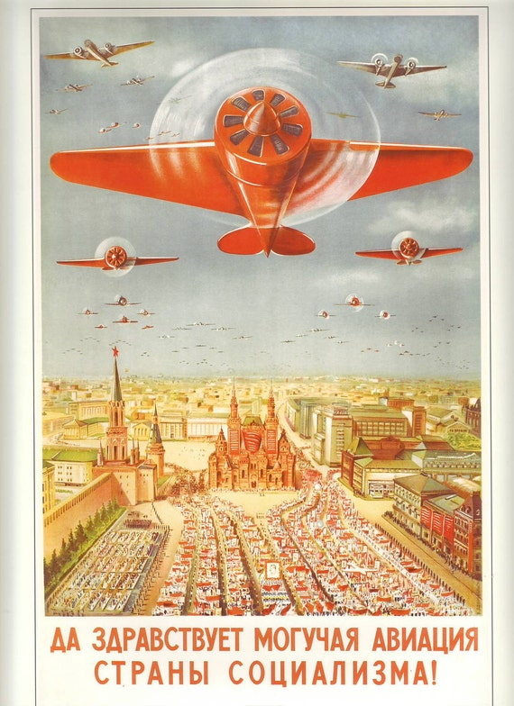 Russian Propaganda Poster Long Live Mighty Aviation of Country of Socialism!