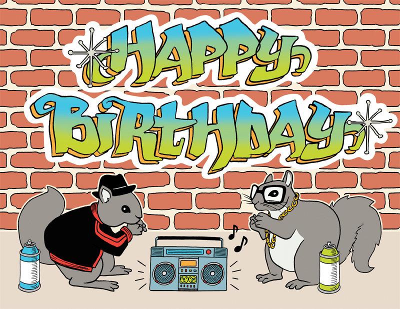 поздравление днем рождения для рэпера этом ерш выбирает