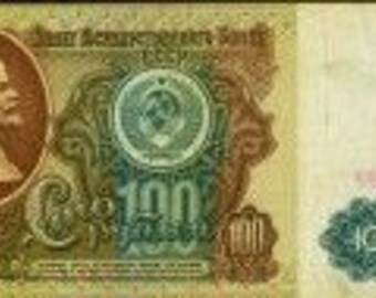 YEAR 1937 5 Chervontsev Russia BANKNOTE GREEN