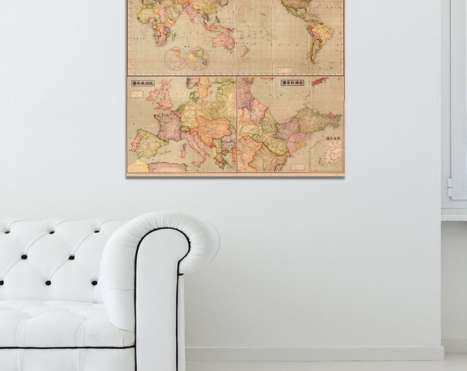 Print of Antique World Map of Japan on Photo Paper, Matte Paper and Stretched Canvas
