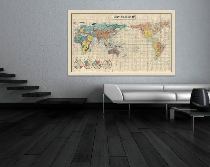 Print of Antique Japanese World Map on Photo Paper, Matte Paper, or Canvas. Free Shipping!