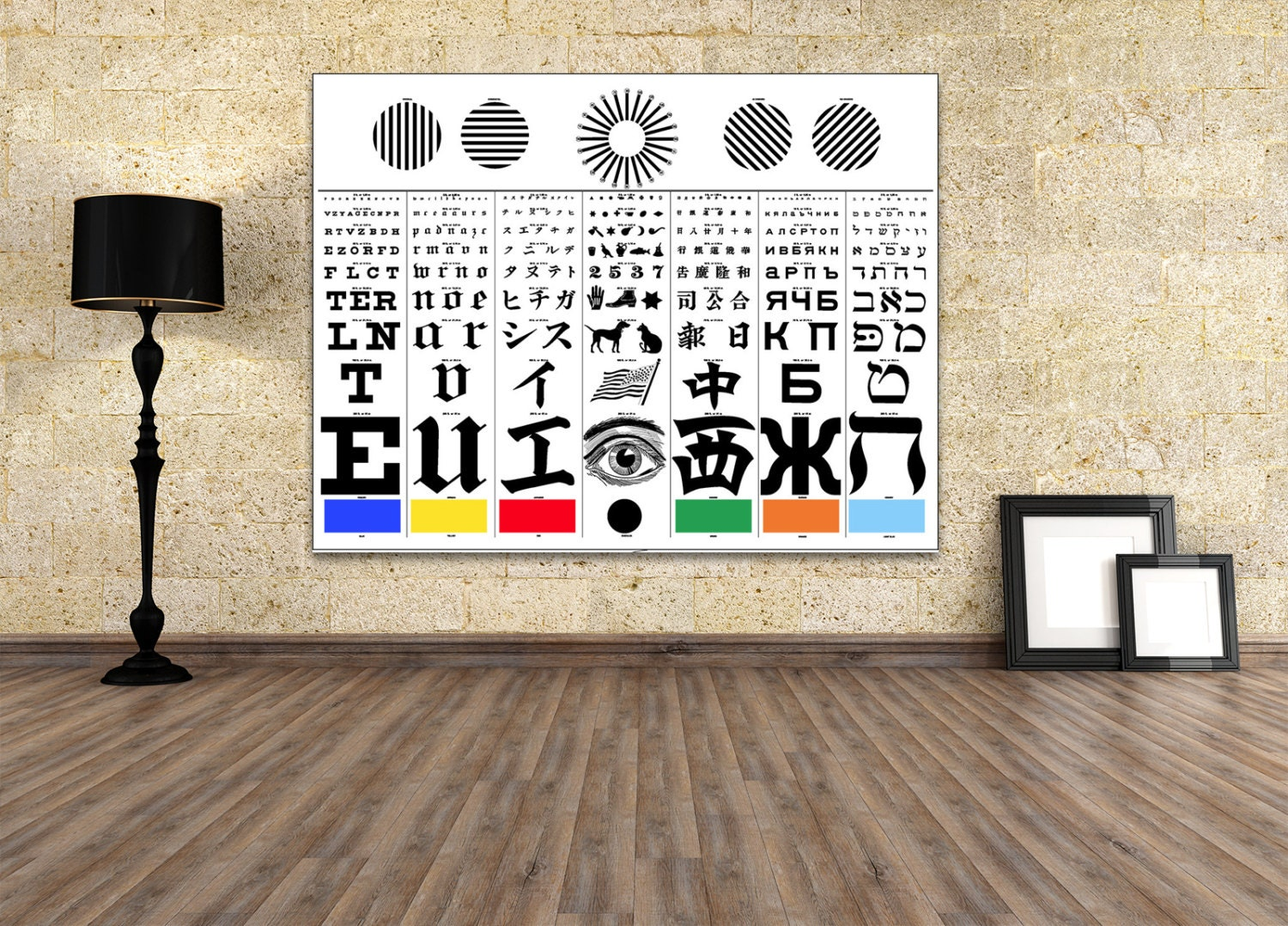 Antique Print Of A German Eye Exam Chart Developed By George Mayerle